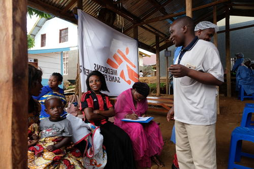 Beni ebola treatment center