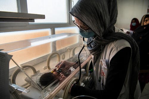 Boost Hospital | Neo Natal Intensive Care Unit