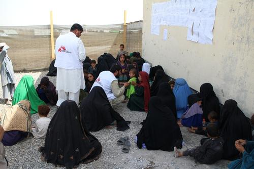 Gulan Camp Khost Province Afghanistan 2014