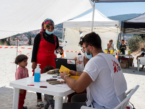 MSF vaccination in Vathy Camp. Samos - July 2020