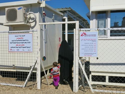 MSF clinic in Abu Ghraib (Baghdad)