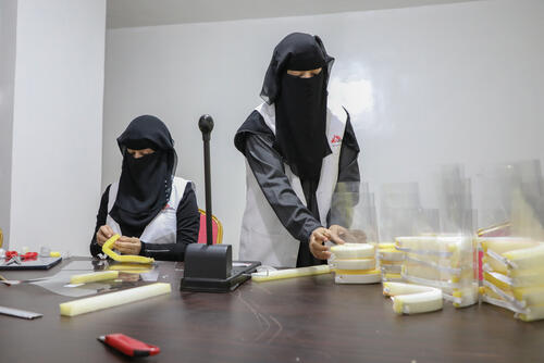 Al Sahul COVID-19 treatment centre, Yemen