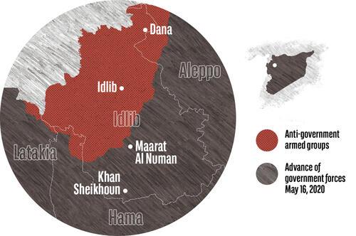 Syrienkarte - Idlib