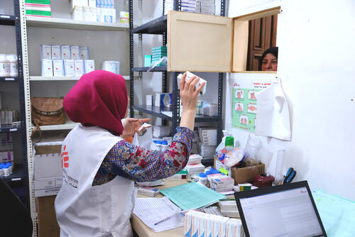 Aarsal clinic