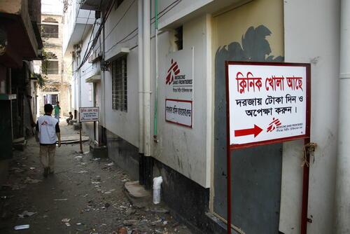 MSF Clinic, Kamrangirchar