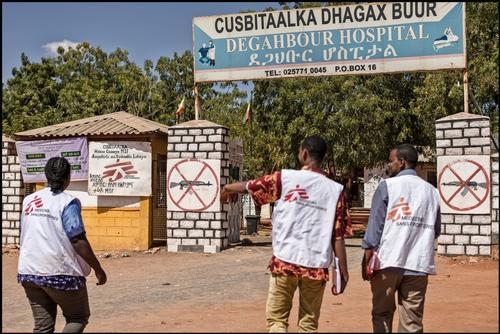Degahbour hospital, Somali region, eEhiopia