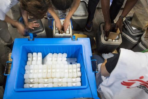 Yellow Fever Vaccination in Kinshasa