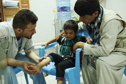 Trauma Centre Kunduz
