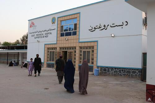 2009-2019: Boost Hospital