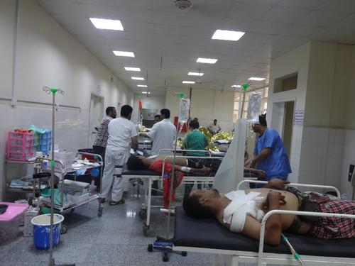 Emergency Surgical Unit, Aden
