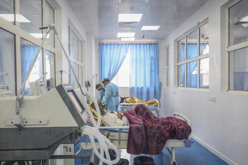 Al Jumhouri Covid center, Sanaa, Yemen