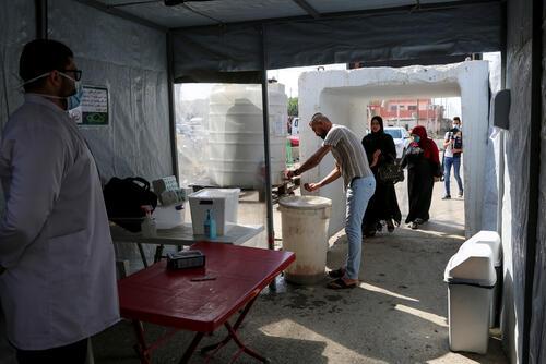 MSF healthcare in Nablus hospital Mosul