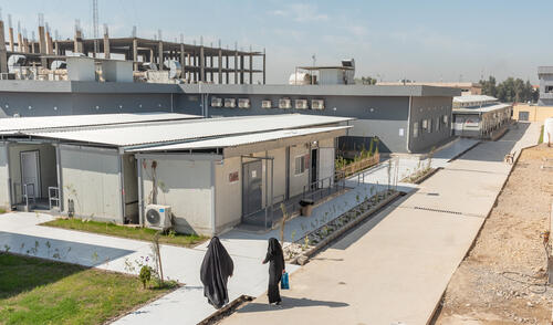 AL-Wahda Hospital