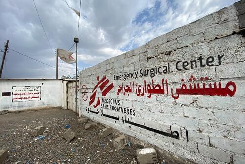 ReCivilians wounded and killed in indiscriminate frontline hostilities in Yemen