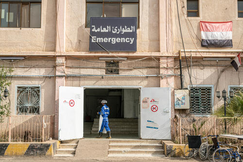 MSF Supported COVID19 Treatment Center at Al Kuwait Hospital in Sanaa