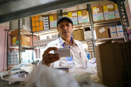 Taiz City, mother and child healthcare at Al Jamhouri hospital