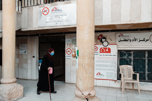MSF's clinic in Arsal