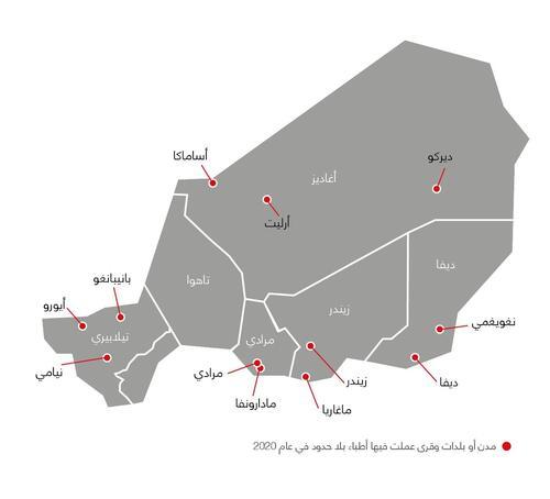 خريطة أنشطة أطباء بلا حدود في النيجر في عام 2020