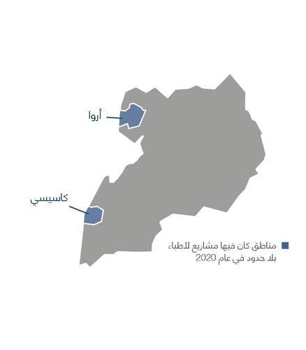 خريطة أنشطة أطباء بلا حدود في أوغندا في عام 2020