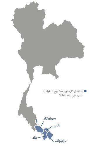 خريطة أنشطة أطباء بلا حدود في تايلاند في عام 2020