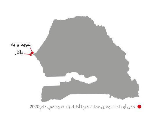 خريطة أنشطة أطباء بلا حدود في السنغال في عام 2020