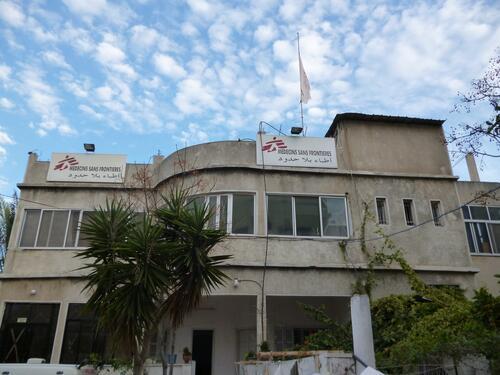 Gaza, reconstructive surgery program, all uses.