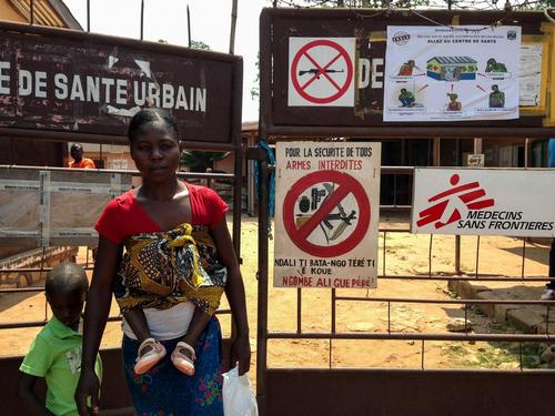 Health clinic for children in the PK 5 neighborhood of Bangui