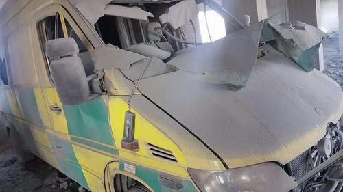 Bombing of Hama Central/Sham hospital