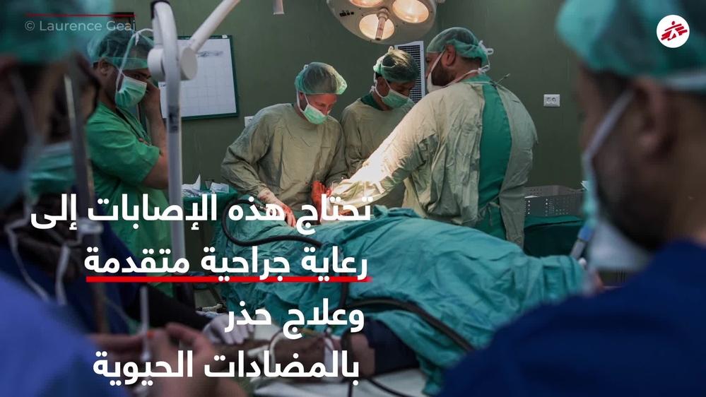 WEBCLIP: GAZA - WHAT NOW? (Nov 2018) (ARABIC)